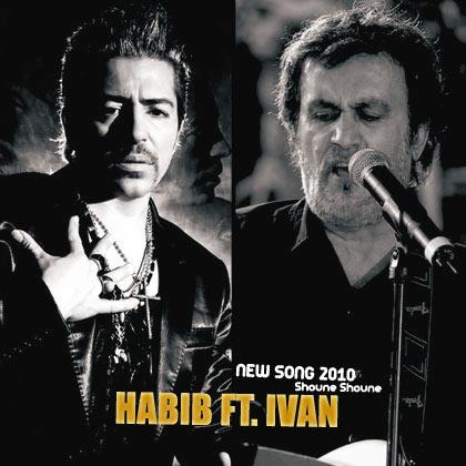 http://ard2download.persiangig.com/image/Habib_Ft.Ivan_Shoune.Shoune.jpg